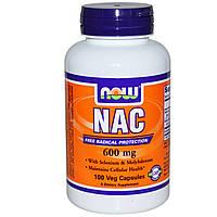 NAC (N-ацетил-L-цистеин), Now Foods, 600 мг, 100 капсул