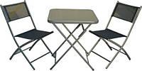 Набор раскладной стол, 2 стула, для сада, рыбалки, кемпинга