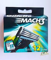 Кассеты для бритвы Gillette Mach3 12 шт Оригинал Индия, фото 1