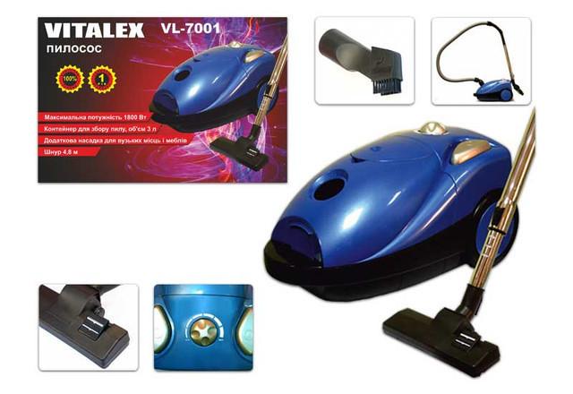 Пылесос Vitalex VL - 7001 мешкового типа мощный пылесос для дома бытовой ( Виталекс )