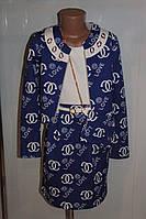Платье с болеро на девочку синее 38,40 р