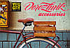 Ящик для велосипеда дерево Dorozhnik box-004-1