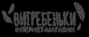 Магазин Витребеньки - Все, чего пожелает душа :)