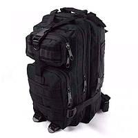 Тактический многофункциональный рюкзак 27 л.(Черный цвет)
