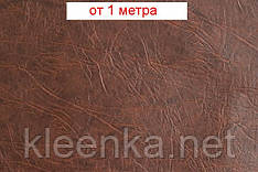 Кожзаменитель коричневый мебельный, кожзам для обивки дверей, перетяжки дивана, мягкого уголка