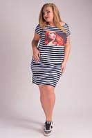 Полосатое летнее платье больших размеров с принтом на груди, короткий рукав.  Арт-5428/55