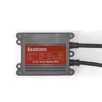 Блок розжига ксенона Fantom FT Ballast Slim 35W