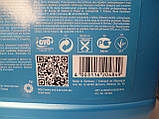Автомобильное моторное полусинтетическое масло Aral BlueTronic 10W40 60L , фото 4