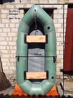 Надувная резиновая лодка Лисичанка (двухместная Язь 2)