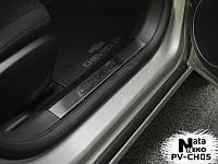Защита накладки на внутренние пороги Fiat 500 с 2007 г.
