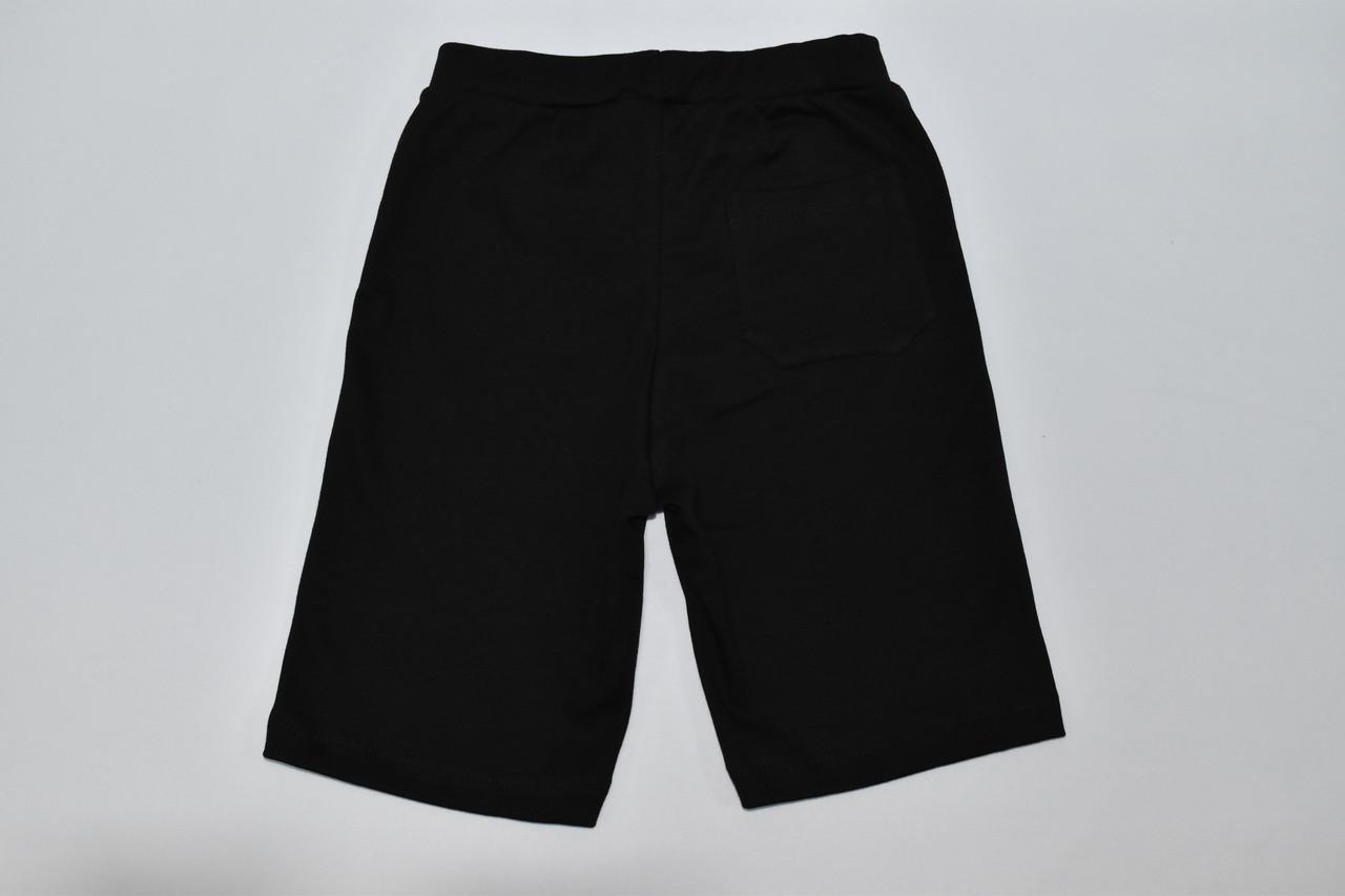 Спортивные черные шорты