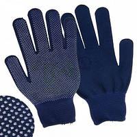 Перчатки нейлоновые тонкие с пвх-микроточкой, стрейч, синие 1 пара.