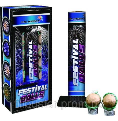 (VS-0044) Миномет FESTIVAL BALLS
