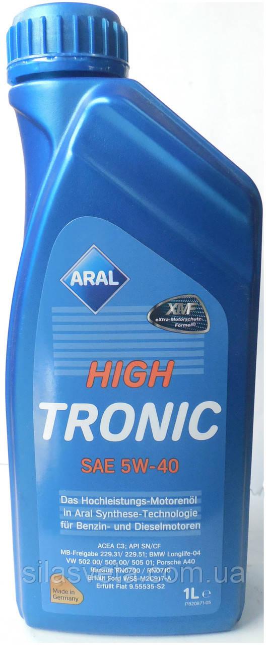 Автомобильное моторное синтетическое масло Aral High Tronic 5W40 1L