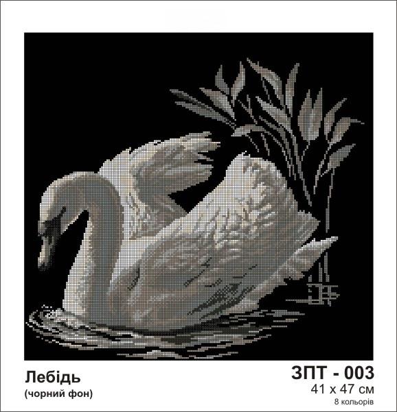 """Заготовка для вышивания """"Лебедь"""", черный фон"""