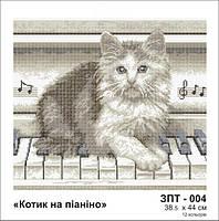 "Заготовка для вышивания ""Котик на піаніно"""