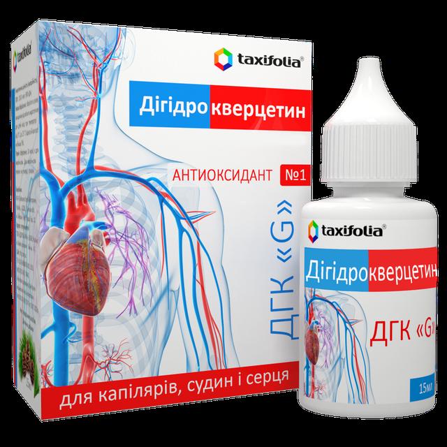 Дгк G на основе дигидрокверцетина в жидкой форме от компании таксифолия. Упаковка продукта.