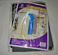 Тканевый чехол для одежды 60-90