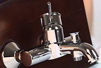 BauClassic Смеситель для ванны, автоматический переллючатель
