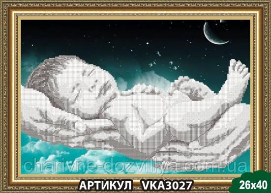 """Схема для вышивки бисером """"Рождение"""""""