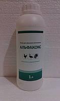 Альфакокс кокцидиостатик для птиц и животных