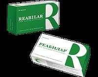Реабилар ( таксифолин) Дигидрокверцетин