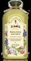 "Крем-пена для ванн молодость кожи ""Рецепты бабушки Агафьи"""