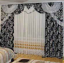 Шторы в зал спальню готовые №243 3,5м