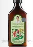 """Масло таежное для тонизирующего массажа, содержит масло дикой мяты, лимонник, зверобой """"Рецепты бабушки Агафьи"""