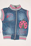 Жилет джинсовый на девочку Турция 86-98 рост, фото 2
