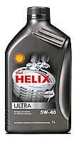 Автомобильное моторное масло синтетическое Shell Helix Ultra 5W40 1L