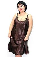 Шикарная ночная рубашка пеньюар, хорошие батальные размеры 48 -56. Цвет шоколад с переливом.