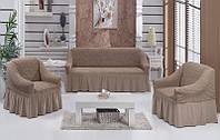 Набор чехлов Arya Burumcuk: 1 диван + 2 кресла, слоновая кость