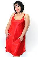 Шикарная ночная рубашка пеньюар, хорошие батальные размеры 48 -56 для пышной красоты. Цвет красный.