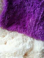 Покрывало меховое с длинным ворсом фиолет