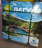 Пленка для искусственных водоемов Лагуна 350мкр - 8м/10м.п