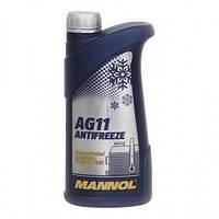 Антифриз (концентрат) MANNOL Longterm Antifreeze AG11 1L  Концентрат