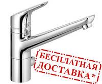 Смеситель для мойки KLUDI OBJEKTA 325790575