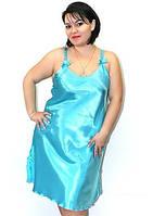 Шикарная ночная рубашка пеньюар, хорошие батальные размеры 48 -56 для пышной красоты. Цвет голубой.