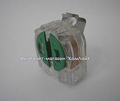 Ламподержатель STUCCHI 1282/MAU-TR на защёлках подпружиненный (Италия)