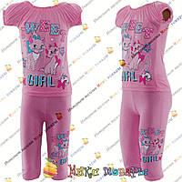 Костюмы с бриджами для девочек от 4 до 8 лет Турция (4230-1)
