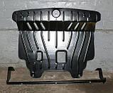 Захист картера двигуна і кпп Kia Soul 2008-, фото 3