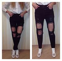 Zara (Зара) TOP SHOP  джинсы женские рваные
