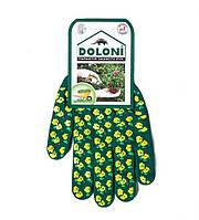 """Перчатки рабочие-4116 с рисунком ПВХ женские - """"Весенние цветы"""" Doloni"""