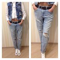 Zara (Зара) TOP SHOP  джинсы женские летние