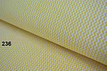 Ткань с мини-зигзагом 7 мм жёлтого цвета №236, фото 3
