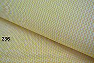 Ткань с мини-зигзагом 7 мм жёлтого цвета №236