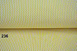 Ткань с мини-зигзагом 7 мм жёлтого цвета №236, фото 4