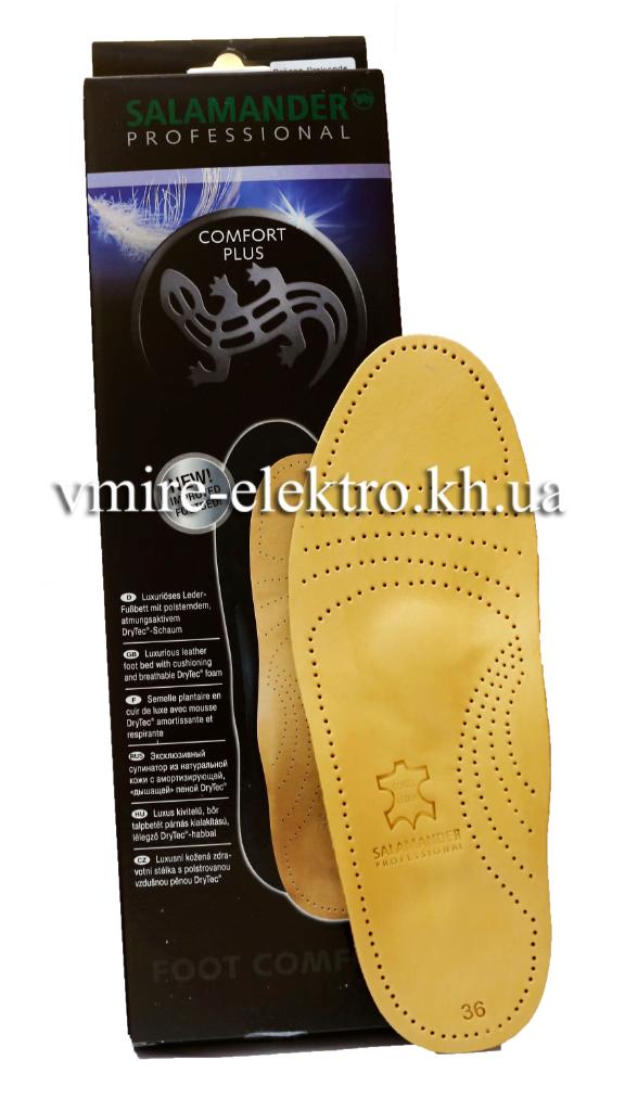 Salamander устілки ортопедичні Comfort Plus розмір 44