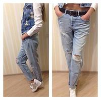 Zara (Зара) TOP SHOP джинсы бойфренды